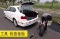 如何自己更换轮胎