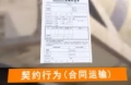 万博官网manbetx危险货物运输单据及书面材料