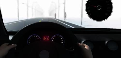 雾天安全驾驶 请降低车速