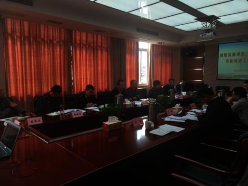 """扬州驾协网_省厅运管局在扬州调研""""道路运输企业主要负责人和安全生产 ..."""